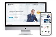 Сайт для IT компании  ЭВМИС