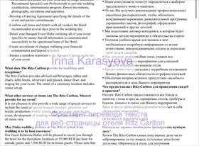 Примеры переводов
