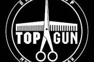 Реклама TOPGUN Маяковская