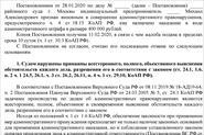 Жалоба по ст. 18.15 КоАП - привлечение иностранного работника
