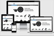 Интернет магазин: Автомобильные аксессуары