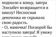Перевод с английского.