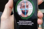 Ремон face ID на iPhone