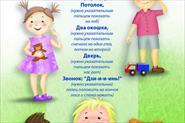 Иллюстрации для сети магазинов Галамарт