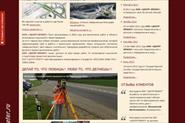 Сайт проектной организации ЦЕНТР-ПРОЕКТ