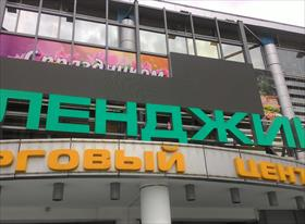 Сборка экрана 4 на 6 метра город Геленджик
