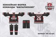 Оформление хоккейной формы для команды