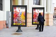 Рекламные материалы