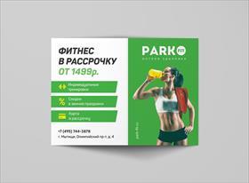 Дизайн плаката PARKFIT