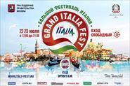Мероприятия, выставки,фестивали