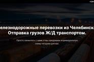 Компания Алексея Просвирина ООО