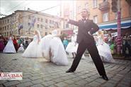 День невест
