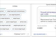 Работа над Гугл Эдвардс.