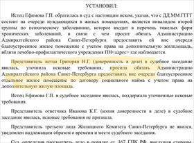 Решения судов с участием адвоката Григорян Н.Г.
