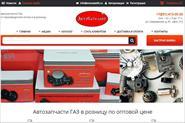 Создание интернет-магазина avtosatellit.ru