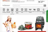 Интернет-магазин Термофест