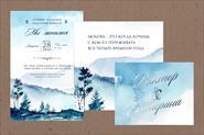 Электронные приглашения и открытки