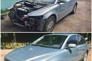 Отремонтированные машины
