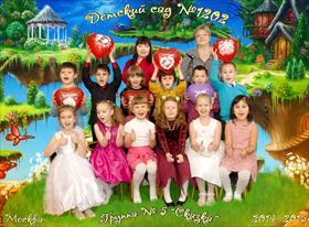Детский сад, детские праздники
