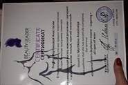 Сертификат мастера Мужской депиляции (шугаринг+Восковая депиляция