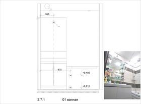 дизайн-проект квартиры 60м2
