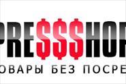 Логотип для интернет магазина expressshops.ru