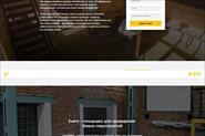 Пример сайта креативного производственного кластера
