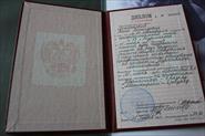 Дипломы, сертификаты