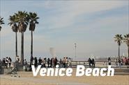 Монтаж ролика Venice Beach