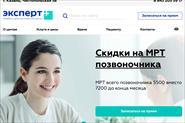 Сайт медицинской клиники.